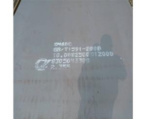Q550D555彩票网板